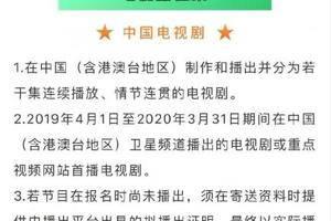 明年起网剧可参评白玉兰奖 你期待哪部网剧上榜?