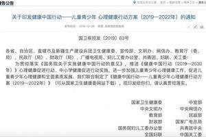 12部门联合发文:重点清查网游、直播、教育类APP