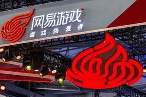 香港二次上市后 网易宣布将开发手游《指环王:崛起》