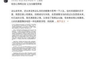李国庆:立誓接管当当 坚持在法律框架下维护当当股东权益