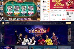 揭秘网络赌博背后的技术链条:开网络赌场成本不到2万 3到5个月快速换马甲