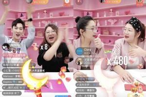 杨天真小红书直播带货首秀 单场成交额超736万