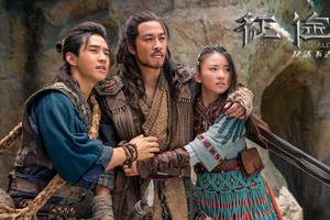 Netflix为什么看上了中国电影《征途》?