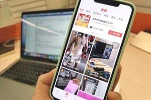 淘宝特价版短视频频道将上线 主推外贸转内销商品