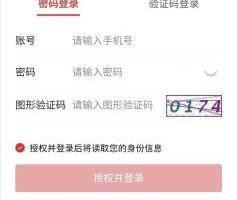 今日起 北京交警随手拍微信小程序正式上线启用:违章行为可举报