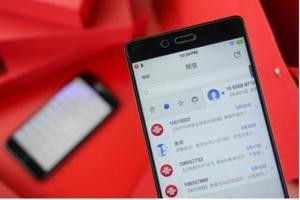 云库全系列产品已支持国际短信验证码服务