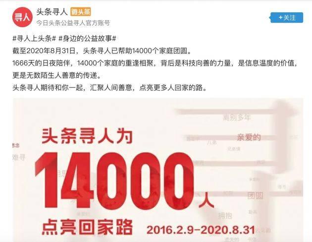 QQ图片20200902171801