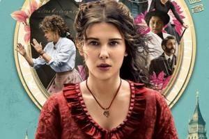 西瓜视频、传奇影业联合出品《福尔摩斯小姐》 与Netflix全球同步首播