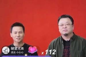 罗永浩直播间开启云集抖音首秀 单场带货8750万