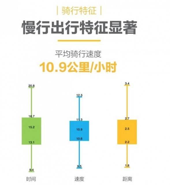 QQ图片20201014160101